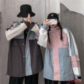 棒球服 情侶工裝機能外套男春秋季夾克韓版潮流同色系ins風衣棒球服 2色