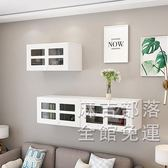 壁櫃簡約吊柜客廳墻上掛柜儲物柜廚房壁掛電視墻柜墻壁柜臥室頂柜定制