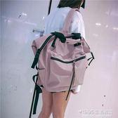 後背包 韓版高中後背包女ins風大容量休閒旅游旅行包百搭背包大學生書包 1995生活雜貨