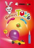 【大倫氣球】氣球賽車禮盒組 乳膠氣球 台灣生產製造 MIT 安全玩具