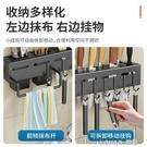 廚房刀架壁掛式刀座置物架用品免打孔菜刀架刀具筷子筒一體收納架 樂活生活館
