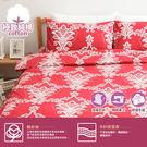 純棉【凱特王妃】雙人加大三件式床包+枕套組