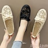 豆豆鞋2020夏季網鞋透氣網面涼鞋老北京布鞋孕婦軟底豆豆鞋平底單鞋女鞋 suger