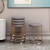 輕奢凳子家用現代簡約網紅圓凳客廳小矮凳北歐餐桌凳懶人收納板凳 范思蓮恩