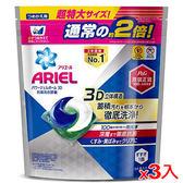 Ariel 抗菌洗衣膠囊袋34顆*3袋(箱)【愛買】