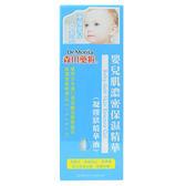 森田藥粧 嬰兒肌濃密保濕精華 200mL ◆86小舖 ◆