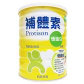 補體素優蛋白-香草750g*12罐 成箱價 加贈藜麥纖穀燕麥片500g*6盒 *維康*