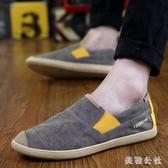 新款秋季時尚布鞋一腳蹬男鞋豆豆休閒懶人韓版潮流帆布板鞋 YN1956『美鞋公社』
