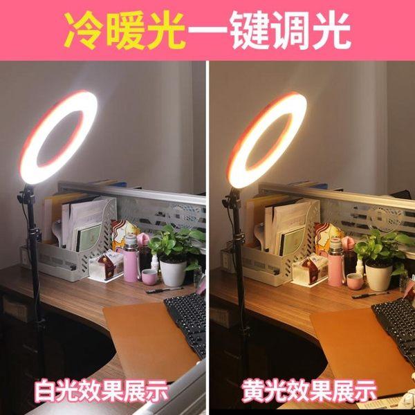 led直播燈光環形補光燈主播美顏嫩膚瘦臉高清攝影拍攝抖音神器 igo