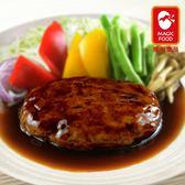 豬肉漢堡排佐鰹魚照燒醬