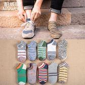 男士夏季船襪純棉淺口短筒隱形男襪潮 東京衣櫃