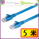 Bravo-u Cat6超高速傳輸網路線(5米)