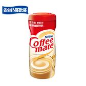 【NESTLE雀巢】咖啡伴侶奶精瓶裝400g (原三花咖啡伴侶奶精)