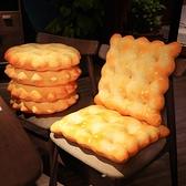 椅子坐墊地上座椅墊家用抱枕屁股凳子墊子【聚寶屋】