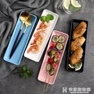長條盤家用陶瓷盤子北歐菜盤西餐盤長方形平盤黑色點心盤小吃餐具 快意購物網