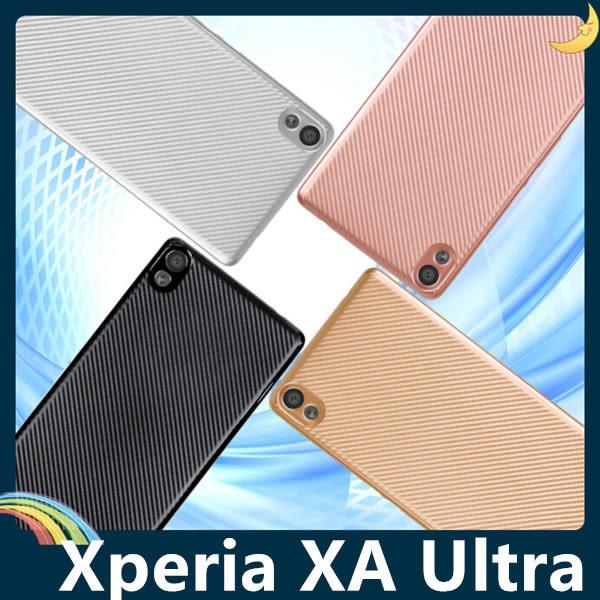 SONY Xperia XA Ultra F3215 類碳纖維保護套 軟殼 防滑不留指紋 散熱氣槽 卡夢全包款 手機套 手機殼