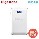 立達 Gigastone Smart Power P2S-90S 9000mAh 行動電源 白色