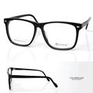 光學眼鏡 休閒大方框膠框眼鏡NYA58...