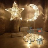 LED彩燈檯燈少女心布置房間臥室聖誕裝飾夜燈【南風小舖】