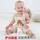 嬰兒肚兜純棉夏季四季通用6-12個月3寶寶護肚圍0-3歲連腳肚兜薄款花間公主