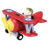 《 TOMICA 》TM騎乘系列 - SNOOPY╭★ JOYBUS玩具百貨