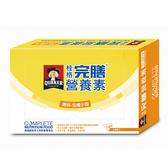 桂格完膳營養素 含纖原味24入 【康是美】