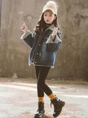 新款冬季時尚女童裝兒童洋氣秋冬裝女孩加厚中大童韓版潮外套  OO30『東京潮流』