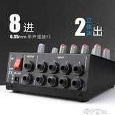 專業戶外室內8路迷你混音器調音台家用前置放大器手機K歌混響器. 新年禮物