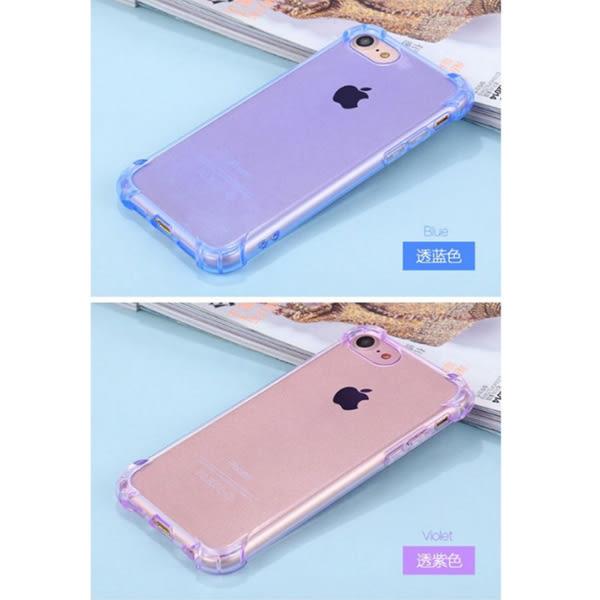 [24hr-現貨快出 免運]氣墊殼 iPhone 7/8 6s plus 加厚氣囊 手機殼 軟殼 透明 氣墊殼
