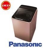 Panasonic 國際 變頻洗衣機 NA-V110EB-PN 玫瑰金 11公斤 公司貨 ※北北基含運 原廠活動