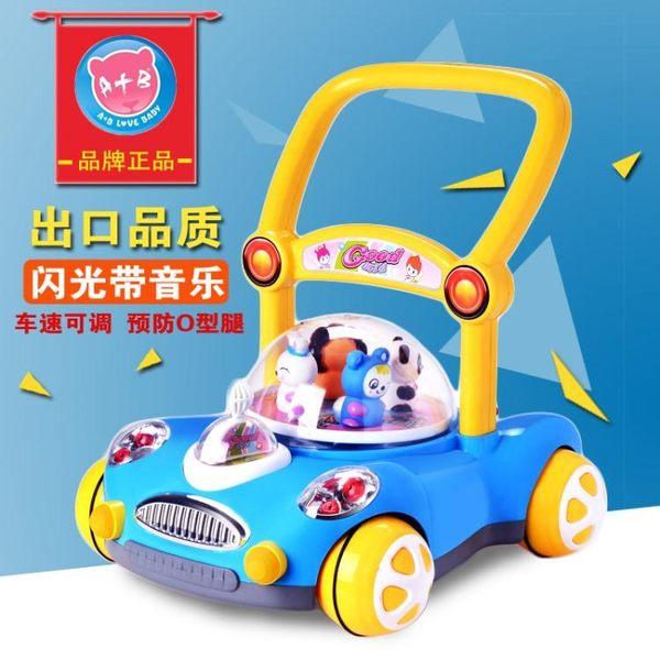 A B帶音樂學步車可升降調速手推車防側翻寶寶學步車助步車多功能 igo 露露日記