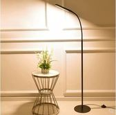 led落地燈簡約客廳臥室溫馨可調光閱讀落地檯燈
