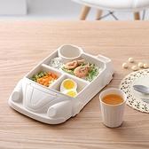 降價兩天 餐盤竹纖維寶寶餐盤分格兒童餐具分隔小孩飯碗卡通小汽車家用防摔套裝兒童