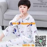 兒童棉綢睡衣薄款夏季長袖男童男孩綿綢空調家居服睡衣套裝【happybee】