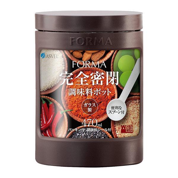 【促銷】日本ASVEL完全密閉470ml玻璃調味罐(咖啡色)