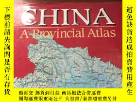 二手書博民逛書店CHINA罕見A Provincial Atlas中國分省地圖集