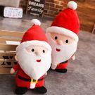 【BlueCat】Q軟倒三角鬍子聖誕老公公絨毛娃娃 (20cm)