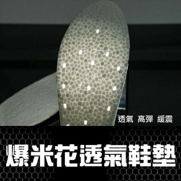 機能鞋墊 加厚 爆米花 一體成型 增高鞋墊 adidas 增高墊 減壓 超彈 吸震 緩震 鞋墊