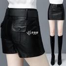 皮裙褲 皮裙褲女新款外穿高腰顯瘦皮短褲裙修身休閒靴褲
