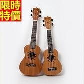 烏克麗麗ukulele-21吋太陽桃花心木合板四弦琴樂器69x15[時尚巴黎]