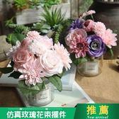 新年好禮 仿真玫瑰花束 歐式高客廳臥室辦公桌裝飾擺件假花絹花插花