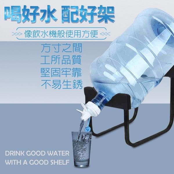 金德恩 傾斜型強化版7-30公升桶裝水輕巧取水器/飲水架/野餐/露營/居家
