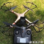 超大遙控飛機 無人機航拍高清專業直升機充電四軸飛行器兒童玩具 優家小鋪 YXS