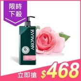 Aromase 艾瑪絲 紅玫瑰重建髮質修護素(400ml)【小三美日】$550