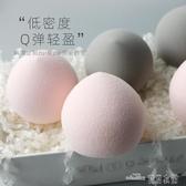 (快出)韓國屁桃美妝蛋化妝蛋超軟乾濕兩用遇水變大小包子粉撲粉底液工具