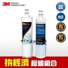 3M S004淨水器濾心+樹脂濾心1入超值組