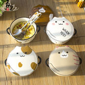 帶蓋卡通碗方便面碗微波爐碗陶瓷家用雙耳碗