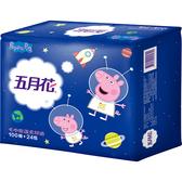 五月花 抽取式衛生紙(佩佩豬)100抽*24包【愛買】