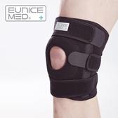 """""""康譜"""" 肢體護具 (未滅菌) EuniceMed 一片式短護膝 (CPO-2608)"""