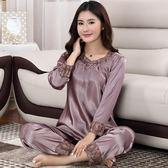 中年媽媽夏季短袖真絲綢睡衣女薄款冰絲加大碼春秋長袖家居服套裝  易貨居